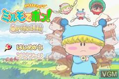 Title screen of the game Wagamama Fairy Mirumo de Pon! - 8 Nin no Toki no Yousei on Nintendo GameBoy Advance