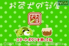Title screen of the game Ochaken no Heya on Nintendo GameBoy Advance