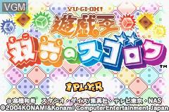 Title screen of the game Yu-Gi-Oh! - Sugoroku no Sugoroku on Nintendo GameBoy Advance