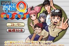 Title screen of the game Tantei Gakuen Q - Kyuukyoku Trick ni Idome! on Nintendo GameBoy Advance