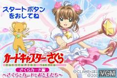 Title screen of the game Cardcaptor Sakura - Sakura Card Hen - Sakura to Card to Otomodachi on Nintendo GameBoy Advance
