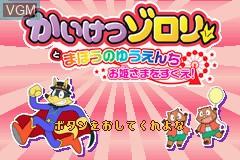 Title screen of the game Kaiketsu Zorori to Mahou no Yuuenchi - Ohimesama o Sukue! on Nintendo GameBoy Advance