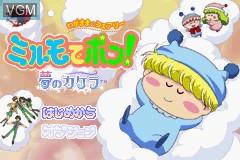 Title screen of the game Wagamama Fairy Mirumo de Pon! - Yume no Kakera on Nintendo GameBoy Advance