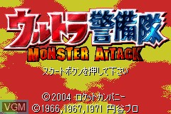Title screen of the game Ultra Keibitai - Monster Attack on Nintendo GameBoy Advance