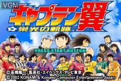 Title screen of the game Captain Tsubasa - Eikou no Kiseki on Nintendo GameBoy Advance
