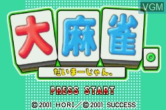 Title screen of the game Dai-mahjong. on Nintendo GameBoy Advance
