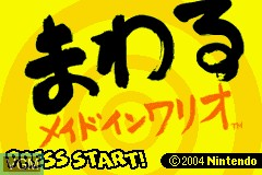 Title screen of the game Mawaru - Made in Wario on Nintendo GameBoy Advance