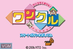 Title screen of the game Wanko de Kururin! Wancle on Nintendo GameBoy Advance