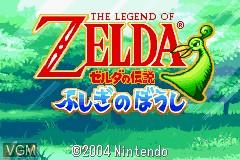 Title screen of the game Zelda no Densetsu - Fushigi no Boushi on Nintendo GameBoy Advance