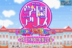 Title screen of the game Gakuen Alice - DokiDoki Fushigi Taiken on Nintendo GameBoy Advance