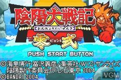 Title screen of the game Onmyou Taisenki - Zeroshiki on Nintendo GameBoy Advance