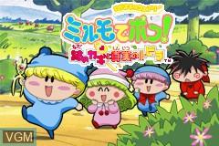 Title screen of the game Wagamama Fairy Mirumo de Pon! - Nazo no Kagi to Shinjitsu no Tobira on Nintendo GameBoy Advance