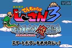 Title screen of the game Zettaizetsumei Dangerous Jiisan 3 - Hateshinaki Mamonogatari on Nintendo GameBoy Advance
