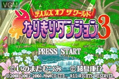 Title screen of the game Tales of the World - Narikiri Dungeon 3 on Nintendo GameBoy Advance