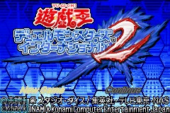 Title screen of the game Yu-Gi-Oh! Duel Monsters International 2 on Nintendo GameBoy Advance