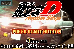 Title screen of the game Initial D - Another Stage on Nintendo GameBoy Advance