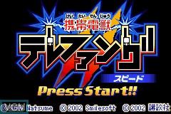 Title screen of the game Keitai Denjuu Telefang 2 - Speed on Nintendo GameBoy Advance