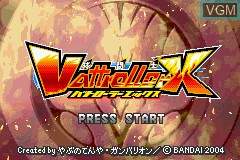 Title screen of the game Vattroller X on Nintendo GameBoy Advance