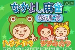 Title screen of the game Nakayoshi Mahjong - KabuReach on Nintendo GameBoy Advance