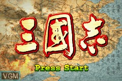 Title screen of the game Sangokushi on Nintendo GameBoy Advance