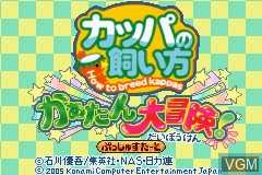 Title screen of the game Kappa no Kai-kata - Kaatan Daibouken! on Nintendo GameBoy Advance