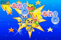 Title screen of the game Tang Tang on Nintendo GameBoy Advance