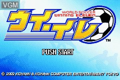 Title screen of the game Ui-Ire - World Soccer Winning Eleven on Nintendo GameBoy Advance