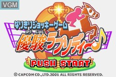 Title screen of the game Narikiri Jockey Game - Yuushun Rhapsody on Nintendo GameBoy Advance