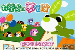 Title screen of the game Ochaken no Yumebouken on Nintendo GameBoy Advance