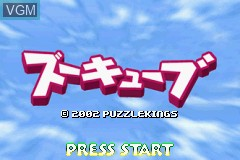 Title screen of the game ZooCube on Nintendo GameBoy Advance
