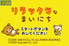Title screen of the game Relaxuma na Mainichi on Nintendo GameBoy Advance
