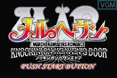 Title screen of the game MAER Heaven - Knockin' on Heaven's Door on Nintendo GameBoy Advance