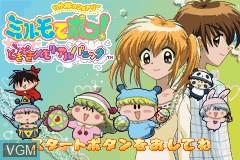 Title screen of the game Wagamama Fairy Mirumo de Pon! - Dokidoki Memorial Panic on Nintendo GameBoy Advance