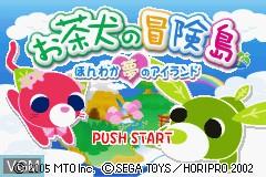 Title screen of the game Ochaken no Bouken-jima - Honwaka Yume no Island on Nintendo GameBoy Advance