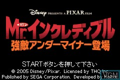 Title screen of the game Mr. Incredible - Kyouteki Underminer Toujou on Nintendo GameBoy Advance