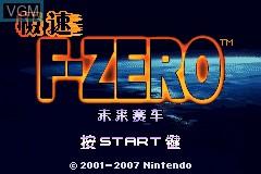 Title screen of the game Jisu F-Zero Weilai Saiche on Nintendo GameBoy Advance