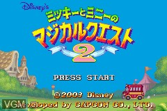 Title screen of the game Mickey to Minnie no Magical Quest 2 on Nintendo GameBoy Advance