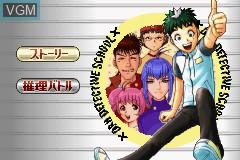 Title screen of the game Tantei Gakuen Q - Meitantei wa Kimi da! on Nintendo GameBoy Advance