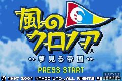 Title screen of the game Kaze no Klonoa - Yumemiru Teikoku on Nintendo GameBoy Advance