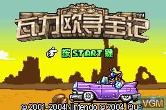 Title screen of the game Waliou Xunbao Ji on Nintendo GameBoy Advance