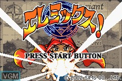 Title screen of the game Elemix! on Nintendo GameBoy Advance