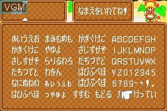 Menu screen of the game Daisuki Teddy on Nintendo GameBoy Advance