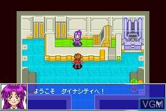 Menu screen of the game Gachasute! Dino Device Red on Nintendo GameBoy Advance