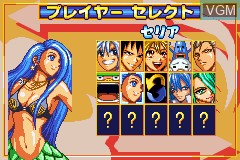 Menu screen of the game Groove Adventure Rave 2 on Nintendo GameBoy Advance