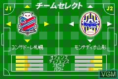 Menu screen of the game J.League Winning Eleven Advance 2002 on Nintendo GameBoy Advance