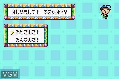 Menu screen of the game Sakura Momoko no UkiUki Carnival on Nintendo GameBoy Advance