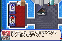 Menu screen of the game Samurai Evolution - Oukoku Geist on Nintendo GameBoy Advance