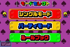 Menu screen of the game Card Party on Nintendo GameBoy Advance