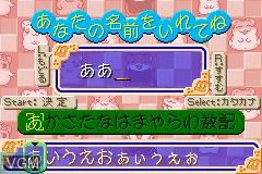Menu screen of the game Hamster Club 3 on Nintendo GameBoy Advance