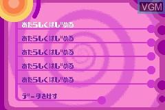 Menu screen of the game Kururin Paradise on Nintendo GameBoy Advance